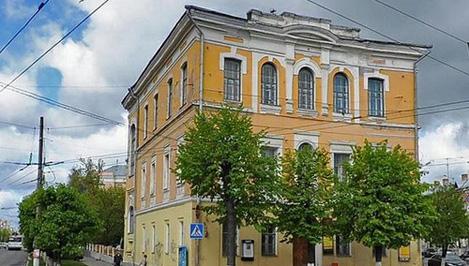 Дом учителя в Твери отреставрируют за 11 млн. рублей