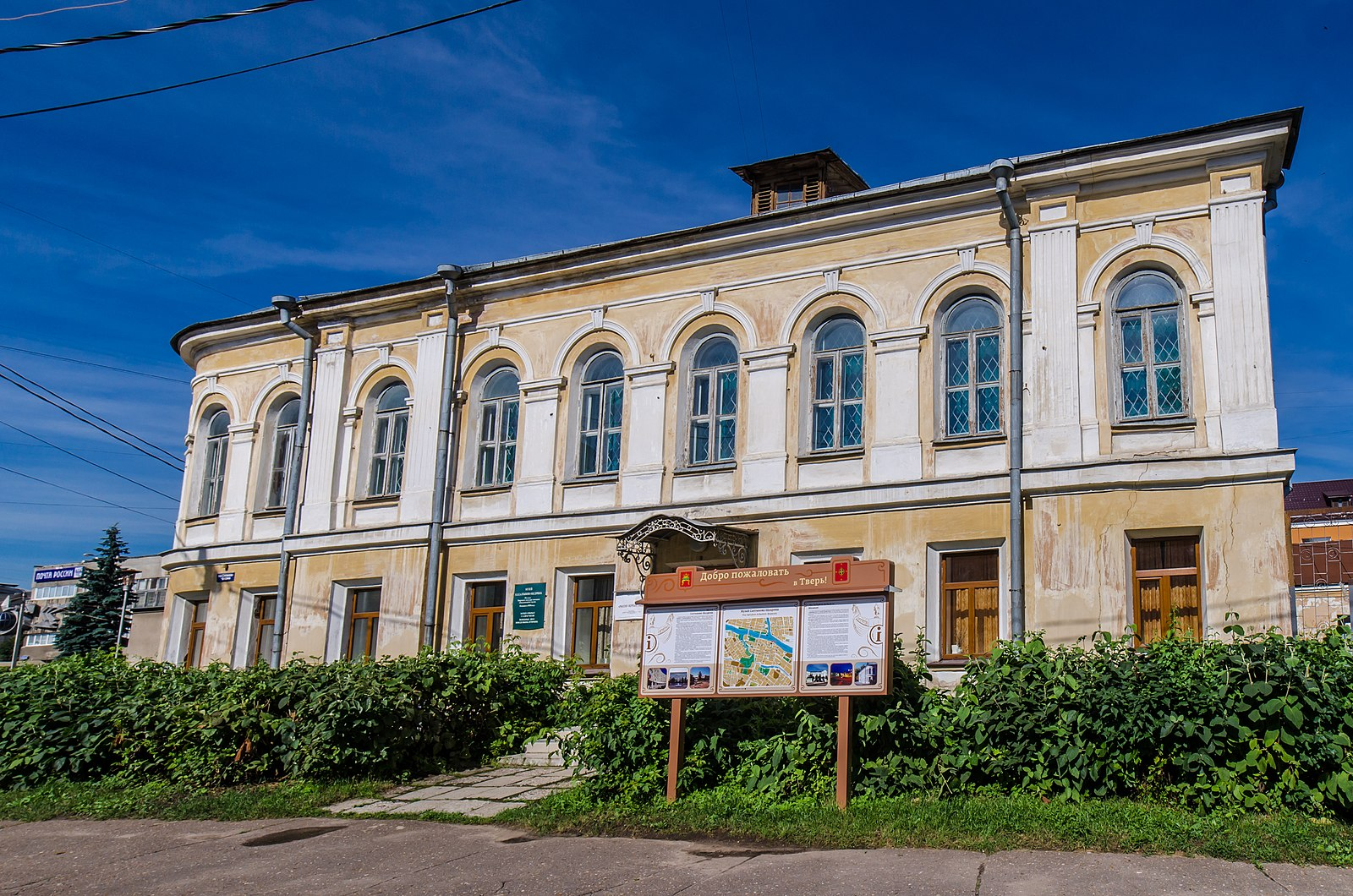 Почти 10,8 млн рублей дополнительно выделено на реставрацию музея Салтыкова-Щедрина - новости Афанасий