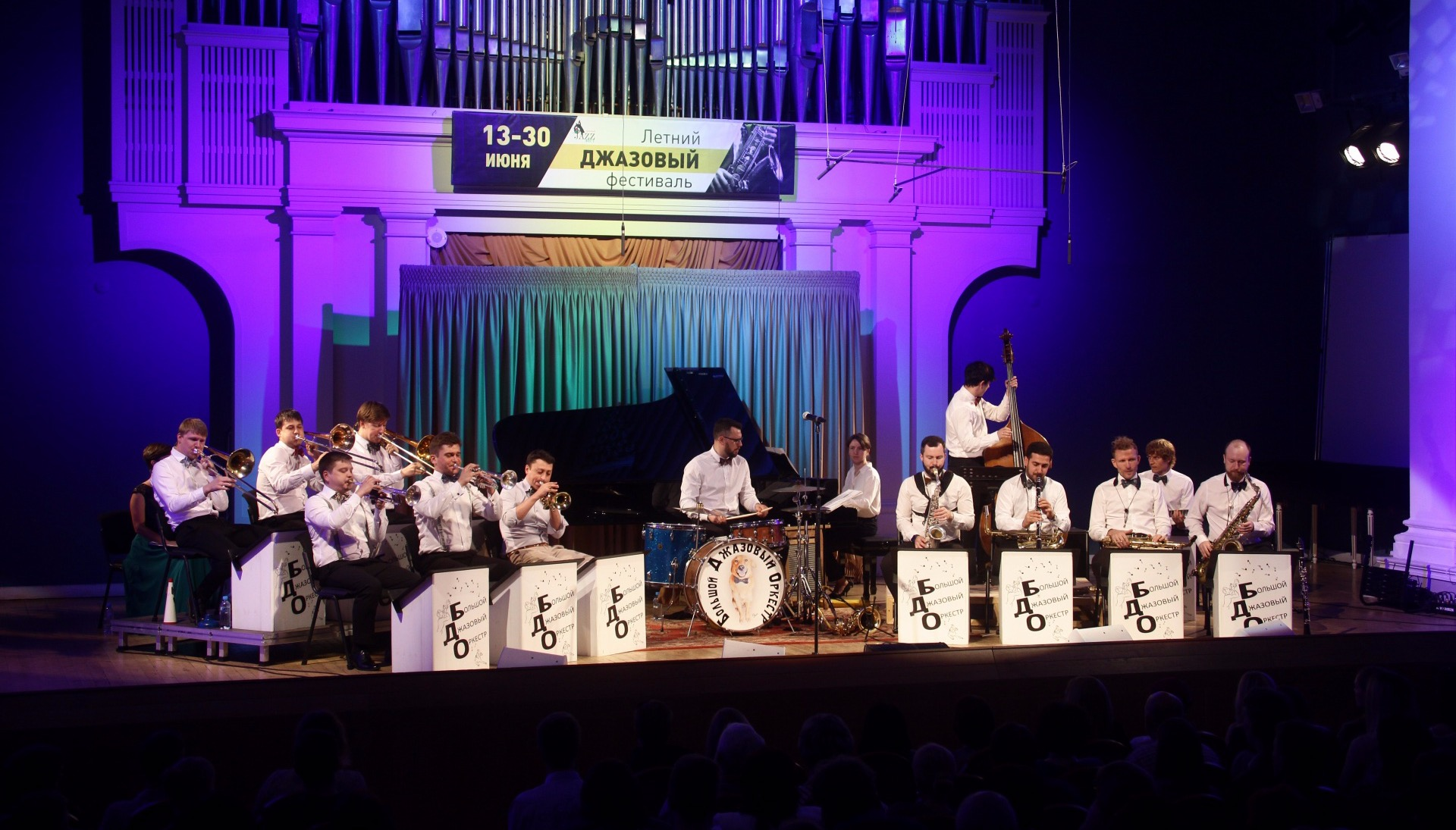 В Твери завершился летний Джазовый фестиваль