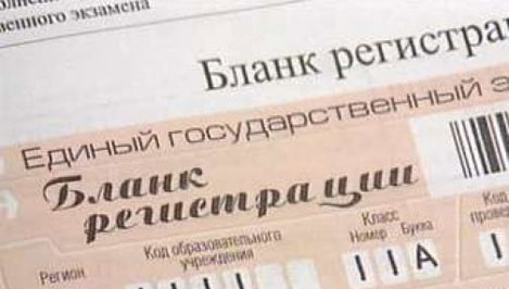 В Тверской области два выпускника сдали ЕГЭ по математике на 100 баллов