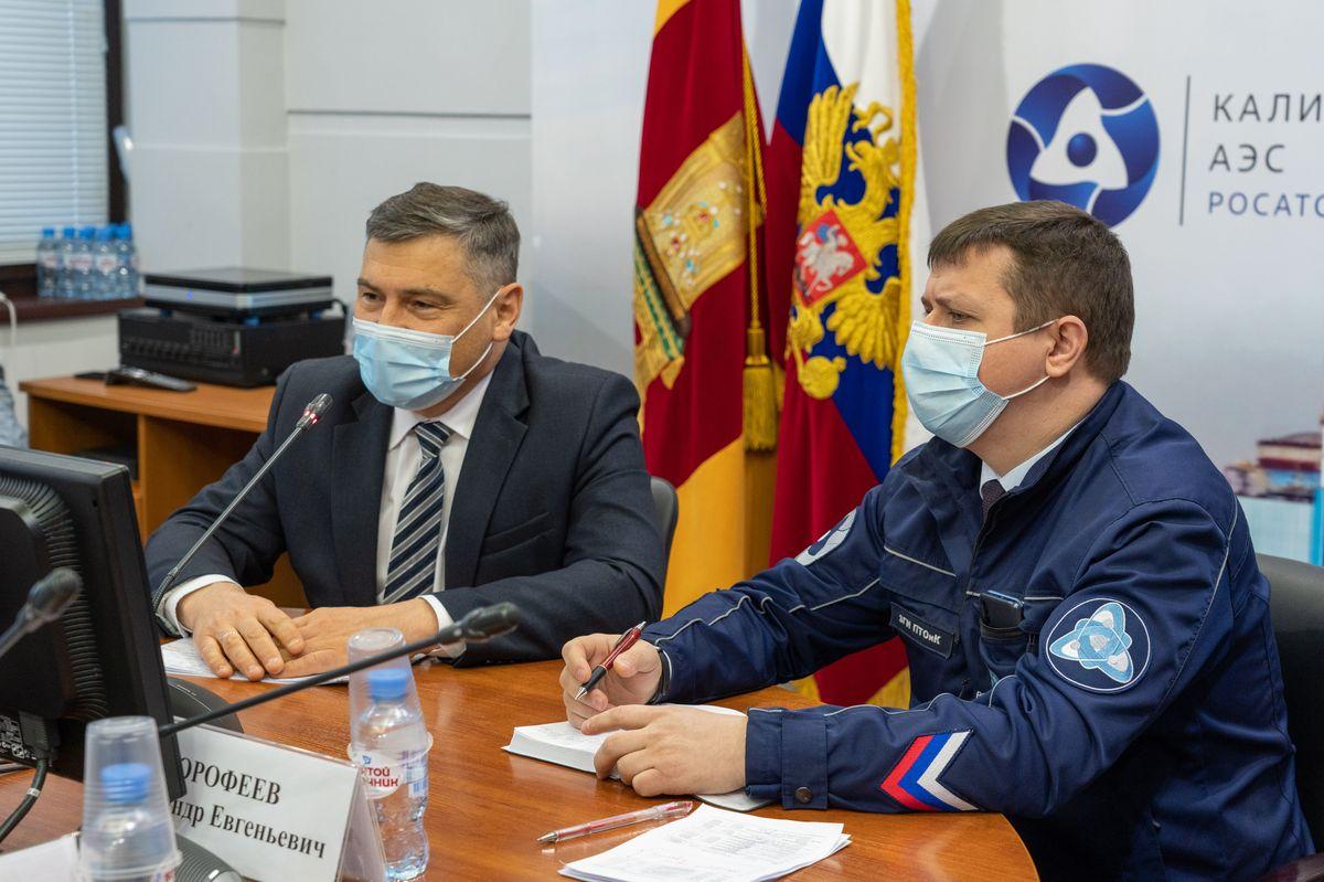 Калининская АЭС подтвердила высокий уровень развития Производственной системы «Росатом» - новости Афанасий