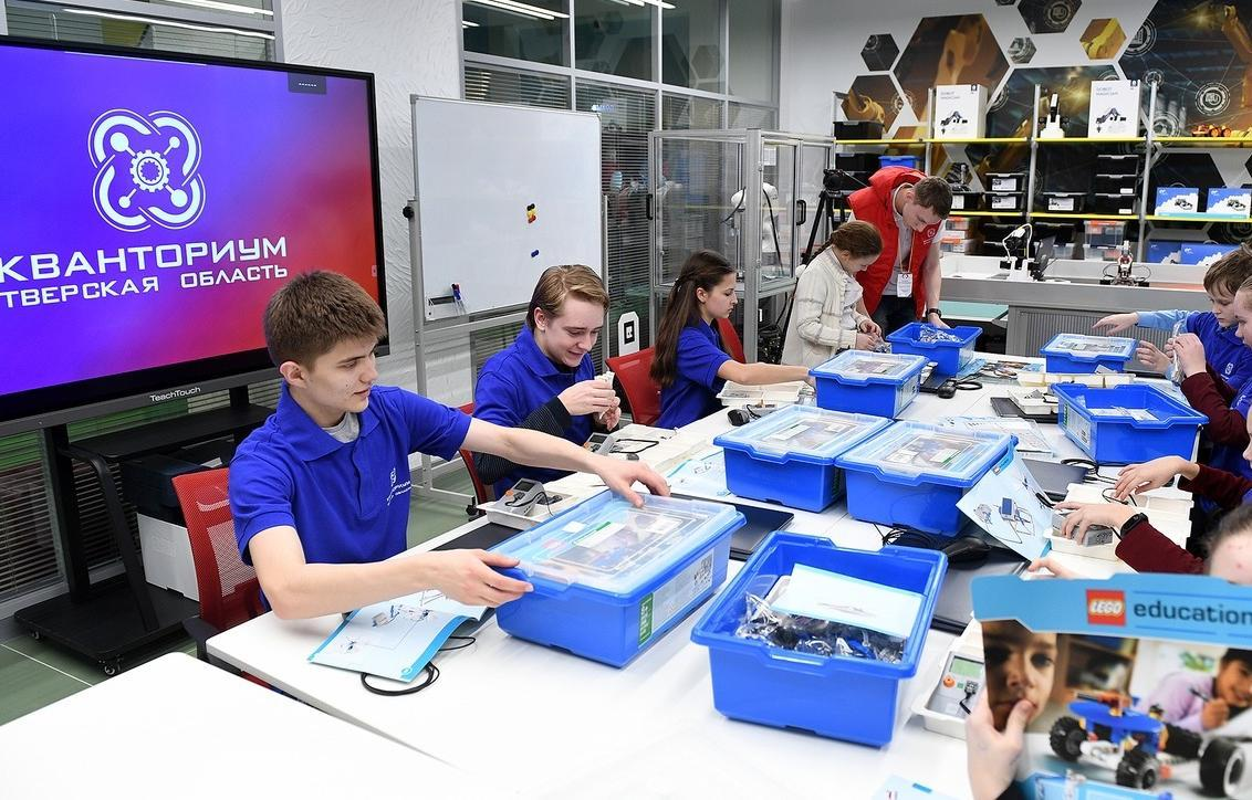 В Тверской области откроют еще один «Кванториум» - новости Афанасий