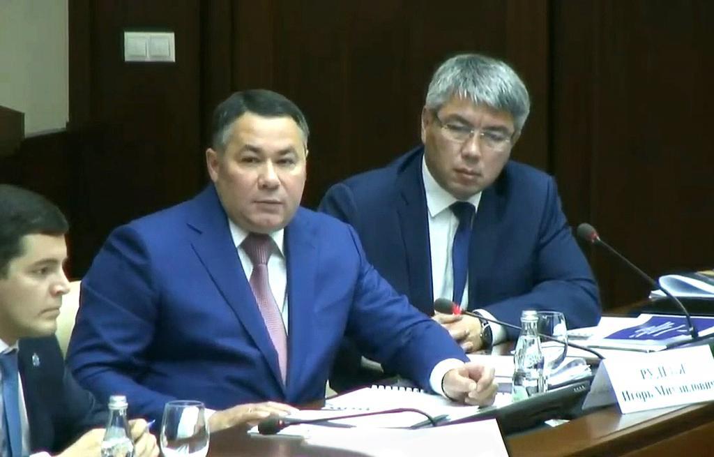 Игорь Руденя принял участие в заседании президиума Госсовета РФ по транспортной стратегии - новости Афанасий