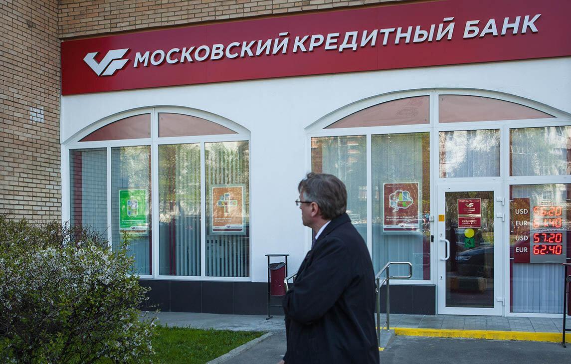 МКБ расширил перечень сервисов для клиентов МСБ - новости Афанасий