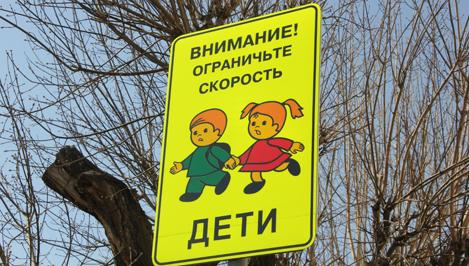 В Тверской области за год в ДТП пострадали более 160 детей