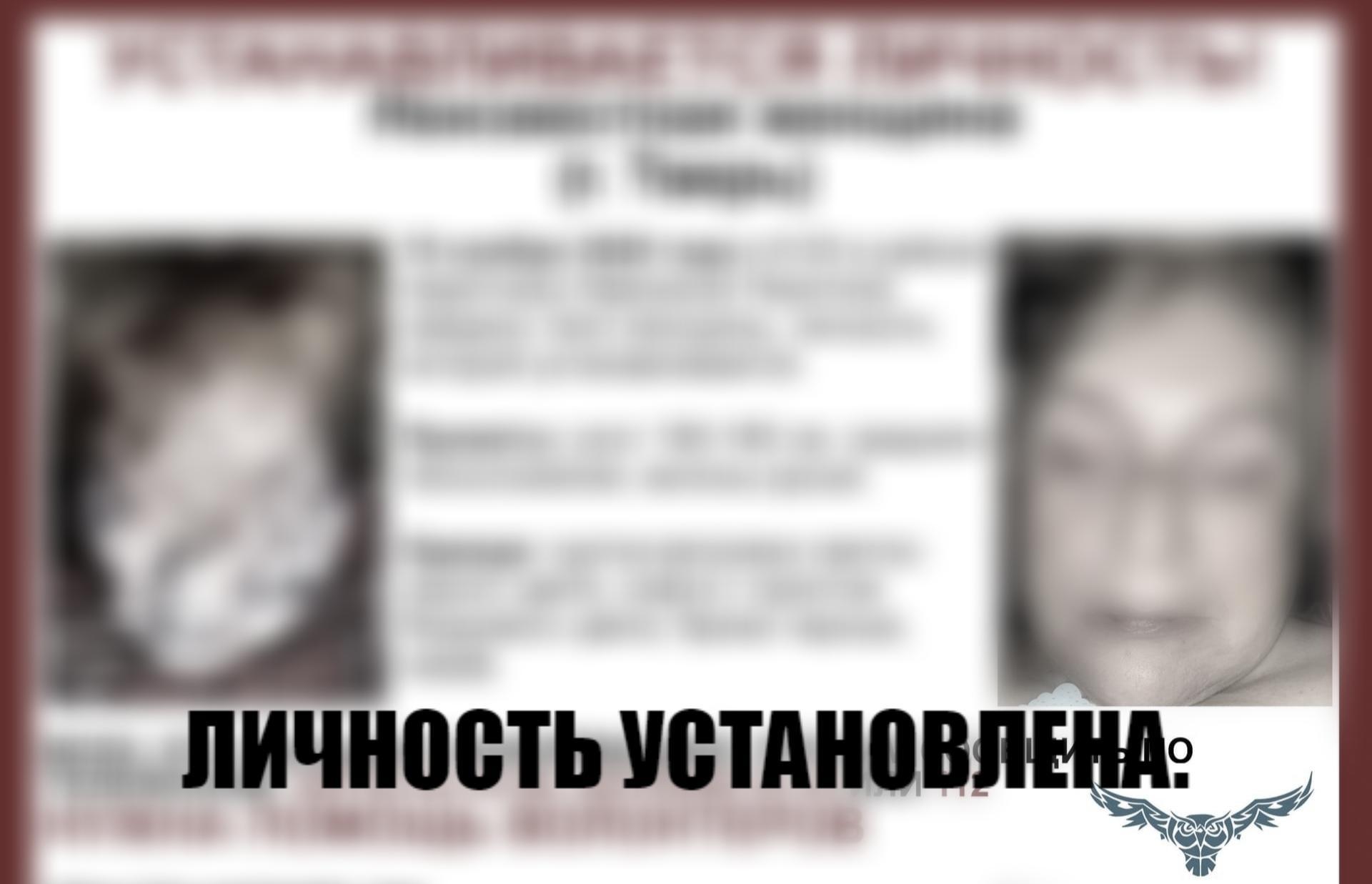 В Твери установлена личность женщины, которую нашли погибшей  - новости Афанасий