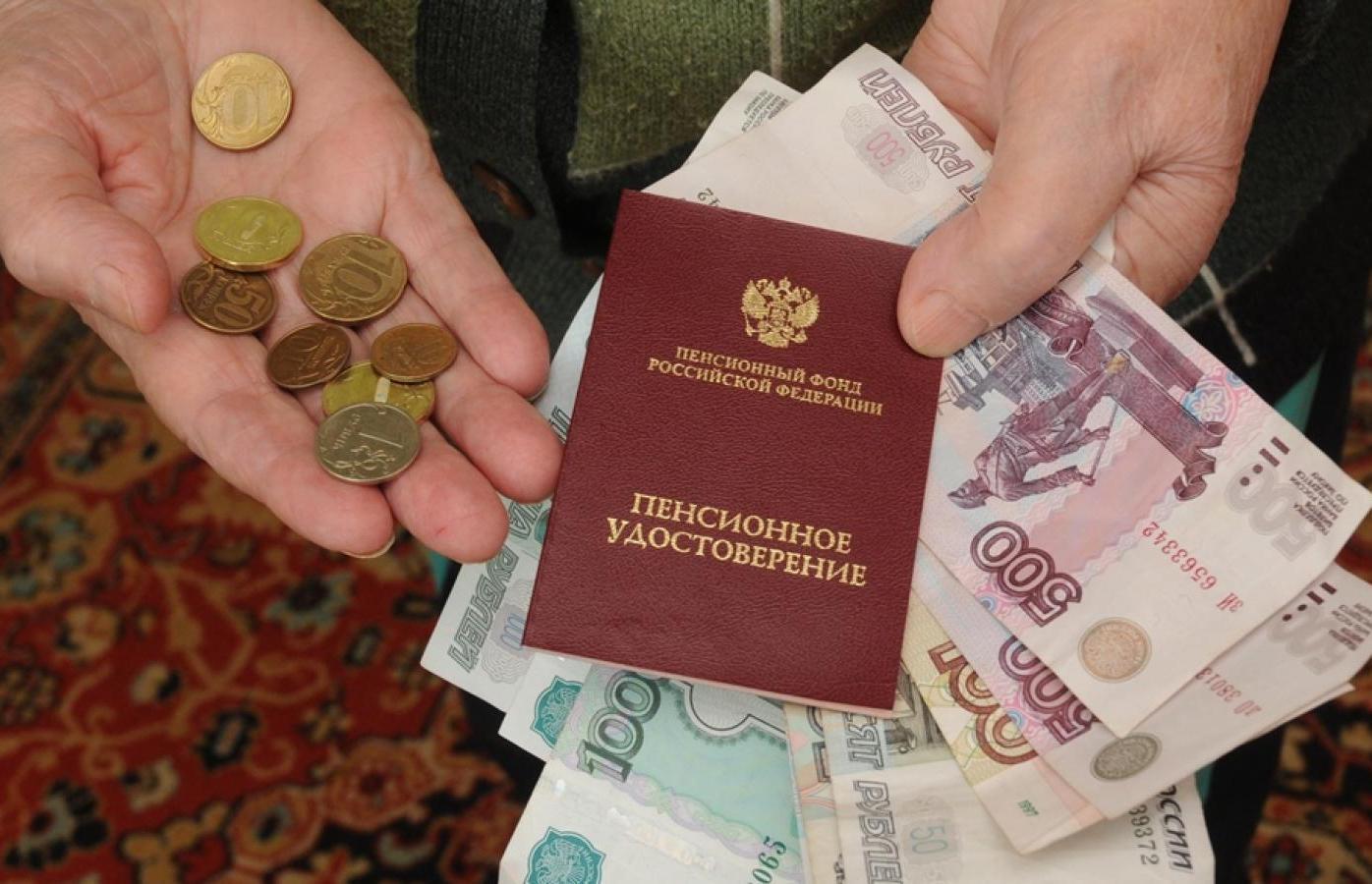 Неработающим пенсионерам приготовили доплаты - новости Афанасий