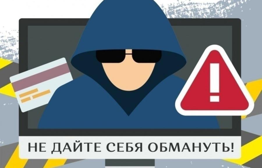 Полицейские призывают граждан не оформлять кредиты по просьбам позвонивших «сотрудников банков» - новости Афанасий