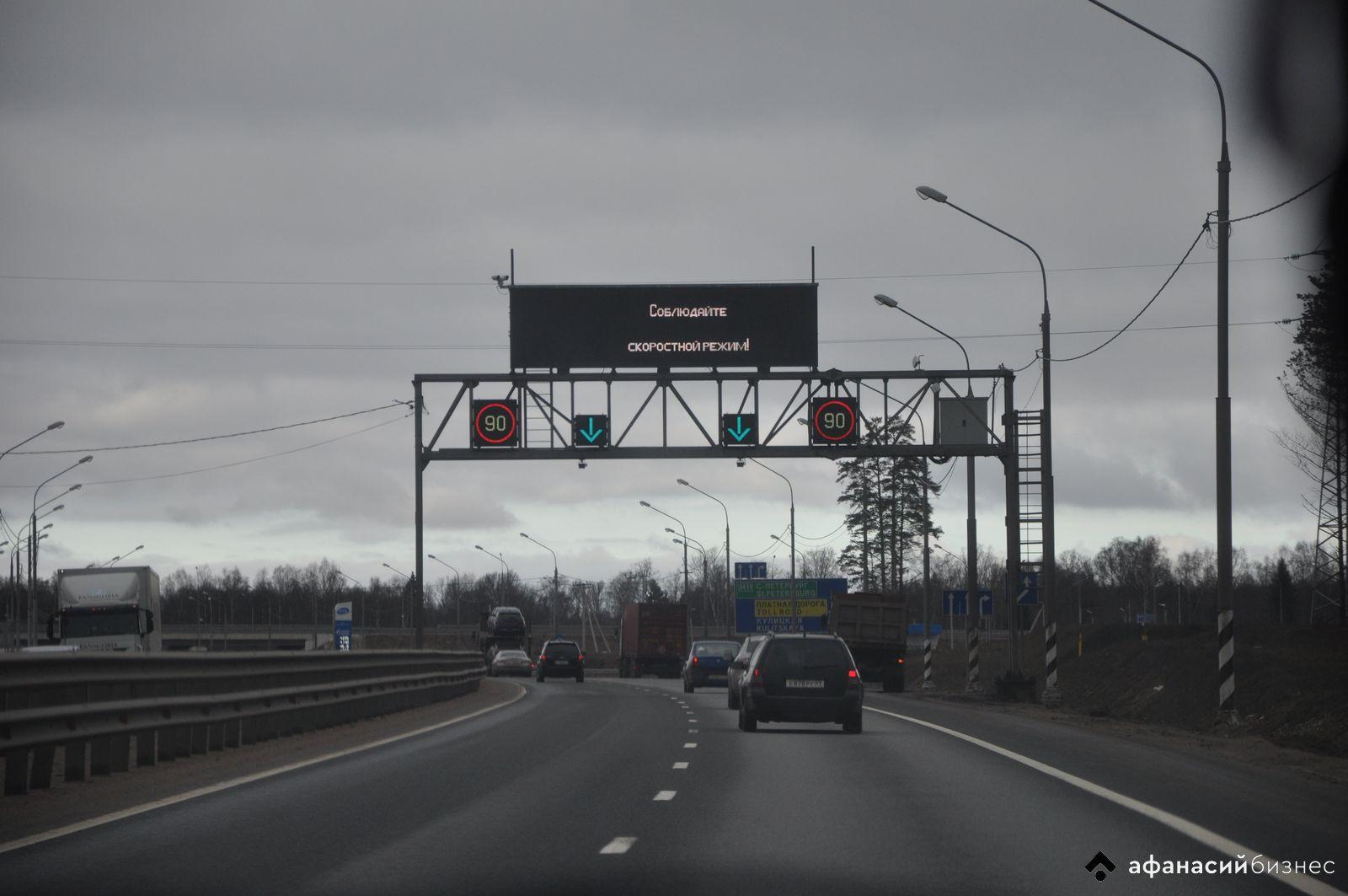 На трассе М11 в Тверской области запланирован ремонт - новости Афанасий