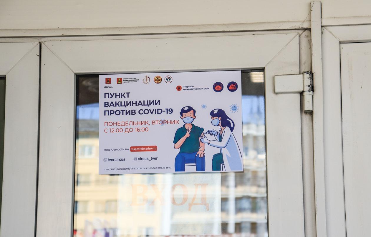 ВЦИОМ: Обязательную вакцинацию поддержали почти половина россиян - новости Афанасий