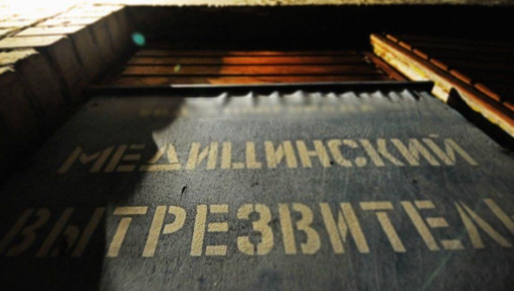 В России вновь появятся вытрезвители - новости Афанасий