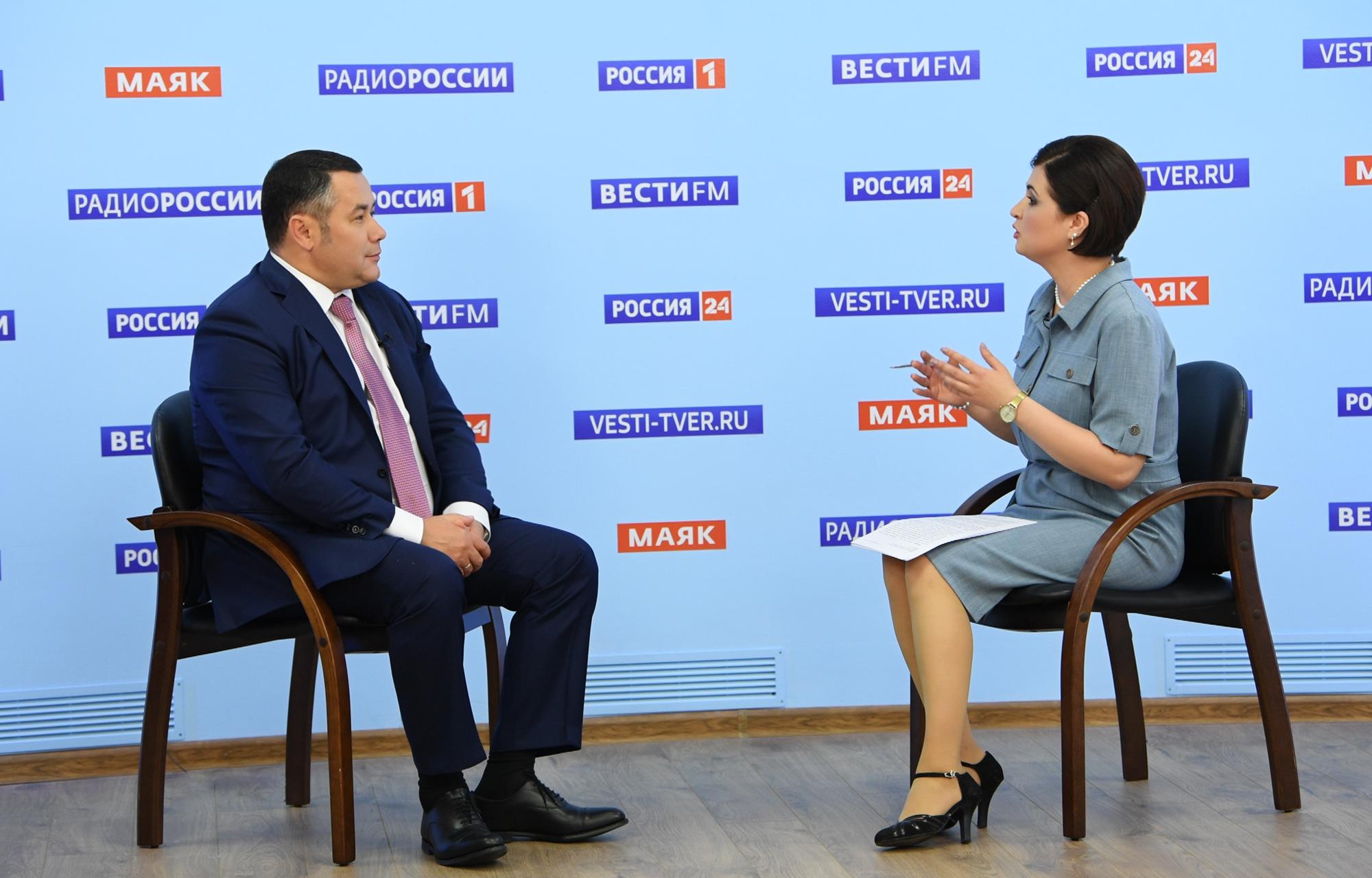 Игорь Руденя: национальные проекты – это новая страница в экономической истории нашей страны - новости Афанасий