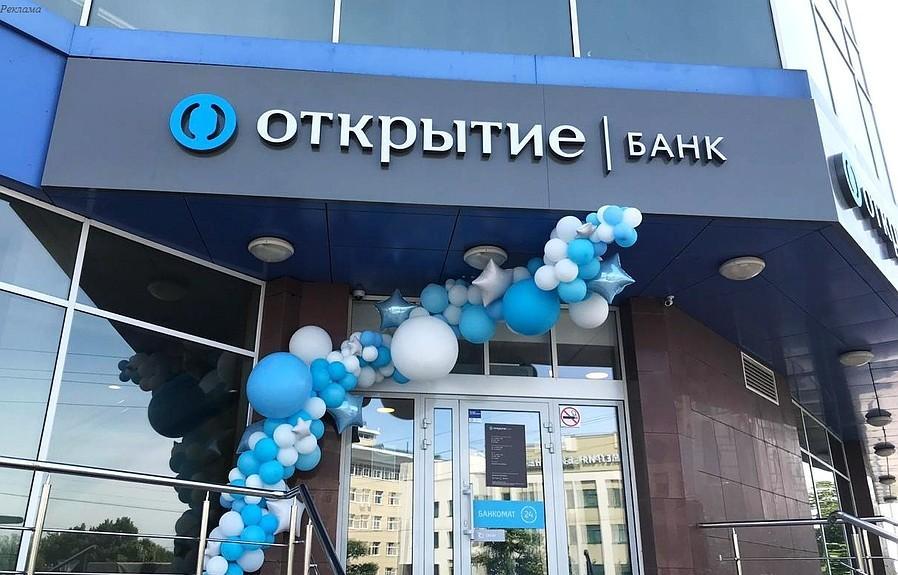 Чистая прибыль группы «Открытие» по итогам первого квартала 2021 года достигла 12,8 млрд рублей - новости Афанасий