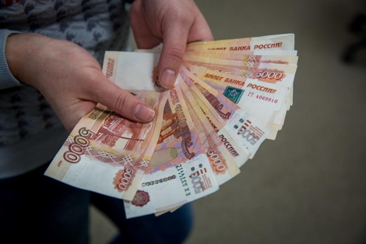 Новые выплаты россиянам готовят в Госдуме