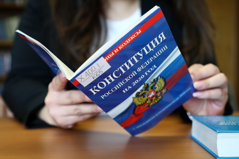 С 4 июля вступают в силу поправки к Конституции РФ - новости Афанасий