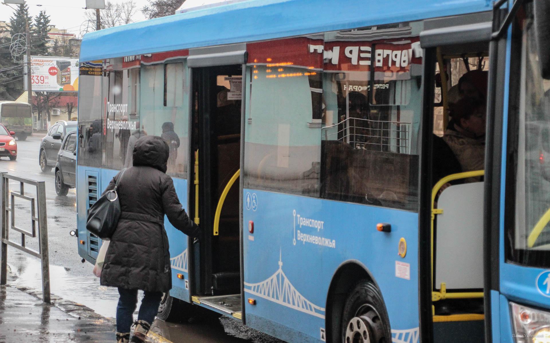 Еще два автобусных маршрута запускают в Твери - новости Афанасий