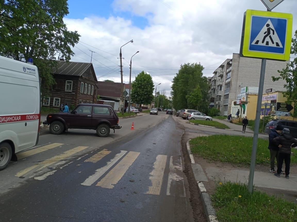 В Тверской области на пешеходном переходе сбили женщину - новости Афанасий