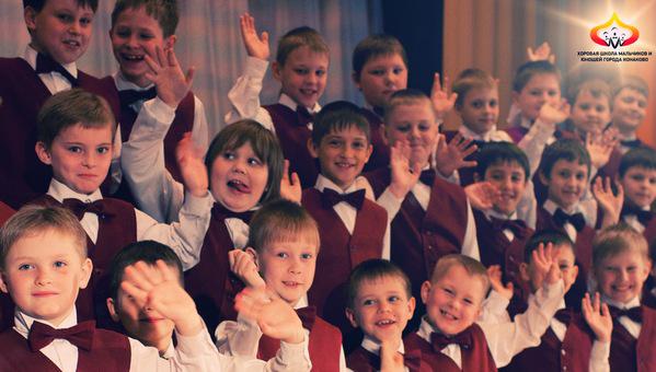 Конаковский хор мальчиков и юношей награжден по итогам мирового соревнования хоров