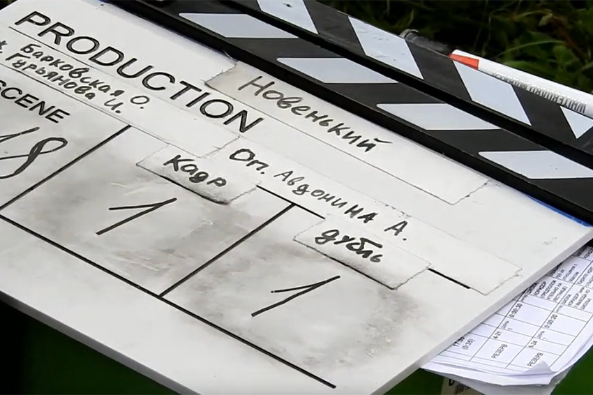 В Калязине снимают сериал, основанный на реальной истории исчезновения подростка - новости Афанасий