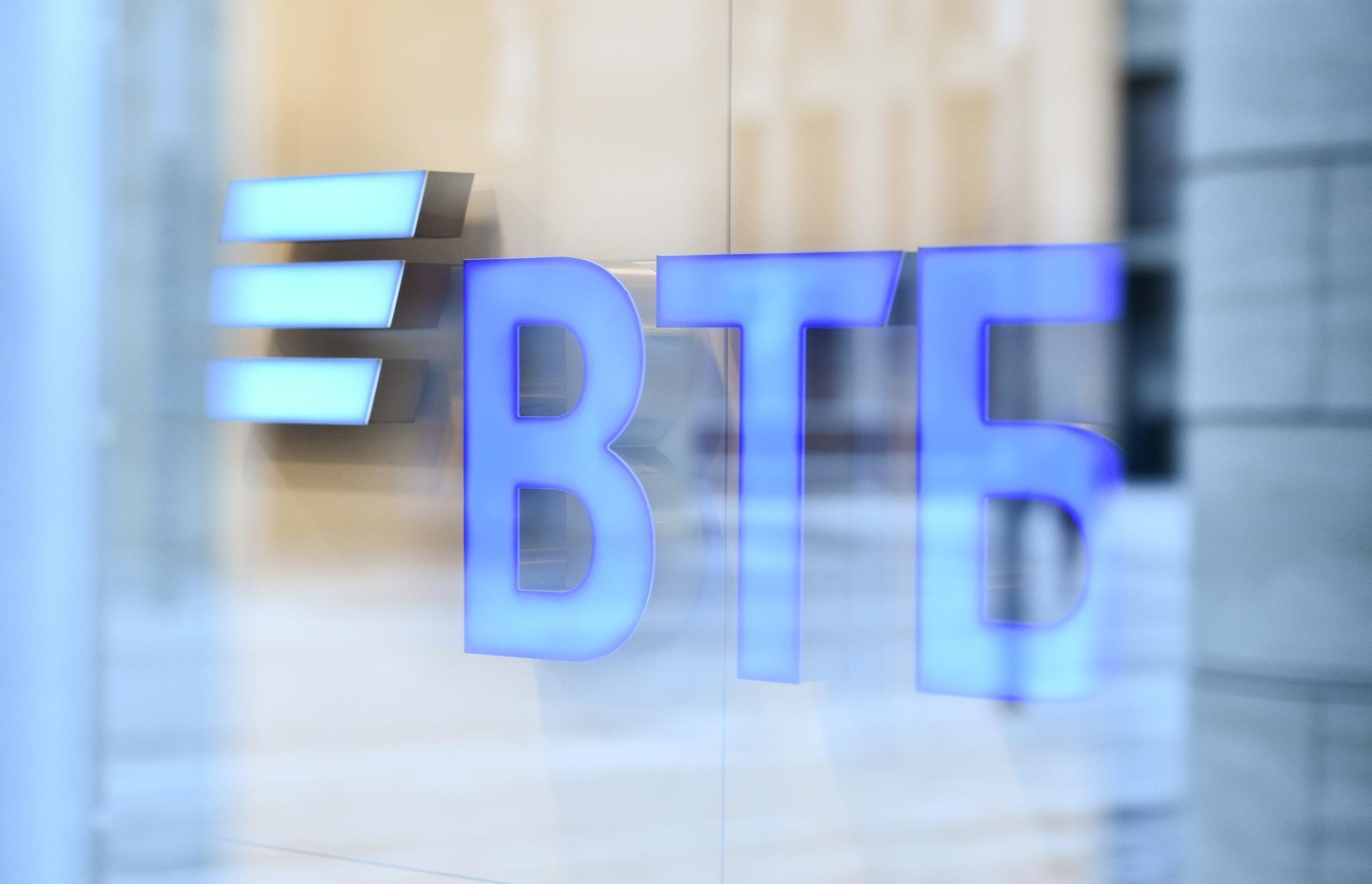 ГК ВТБ Лизинг в первом квартале 2021 г. увеличил прибыль на 30%