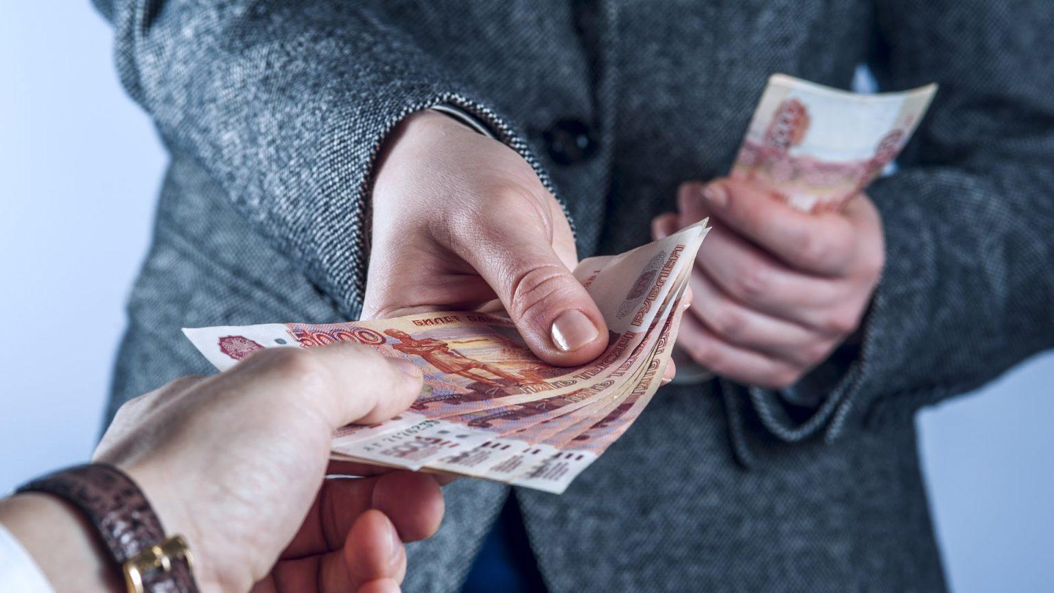 взять кредит на погашение займов