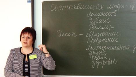 К концу 2012 года зарплата педагогов в регионе достигнет среднего показателя по отраслям экономики – Правительство Тверской области