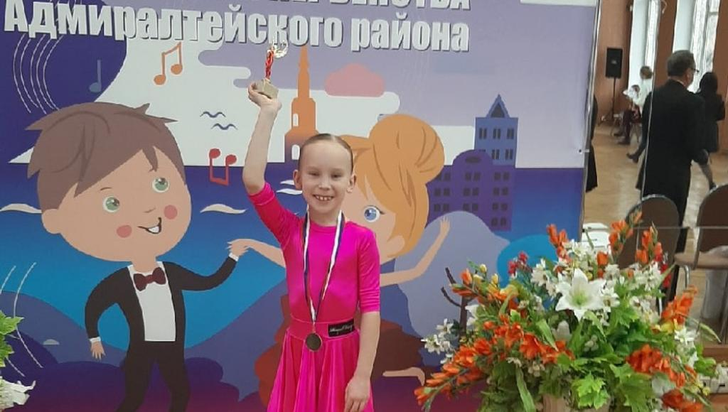 Спортсменка из Тверской области завоевала дипломы танцевальных соревнований в Санкт-Петербурге - новости Афанасий
