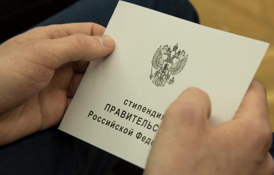 Тринадцать студентов ТвГТУ стали стипендиатами Правительства РФ - новости Афанасий