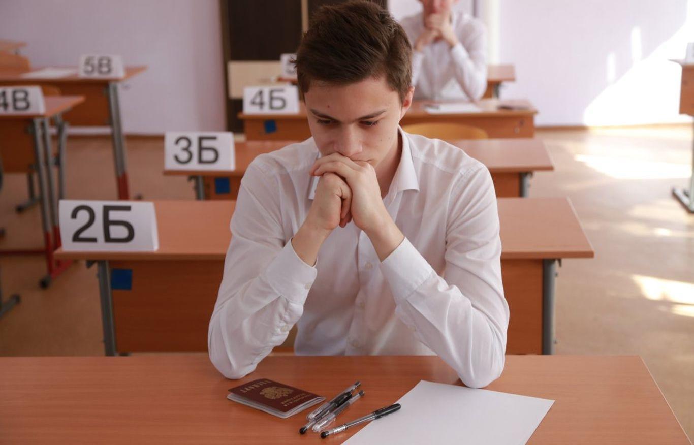 В России старовали ГВЭ для 11 классов