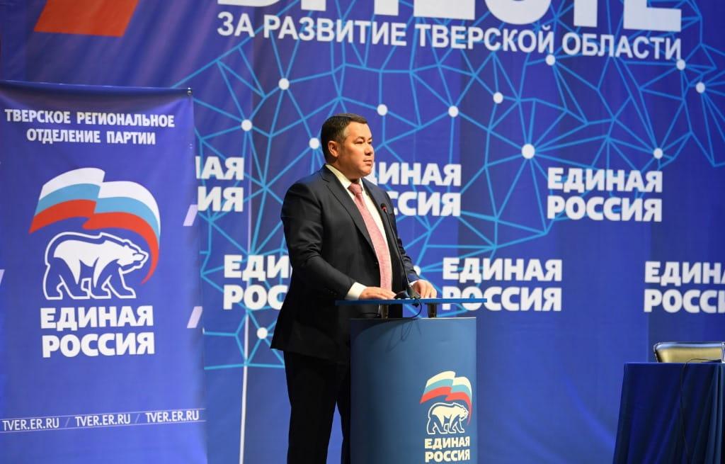 Губернатор Игорь Руденя избран секретарем Тверского регионального отделения партии «Единая Россия» - новости Афанасий