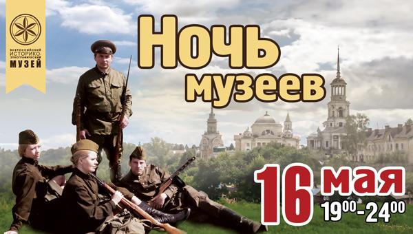 На верхнем Городище Новоторжского кремля сойдутся советские воины и солдаты вермахта