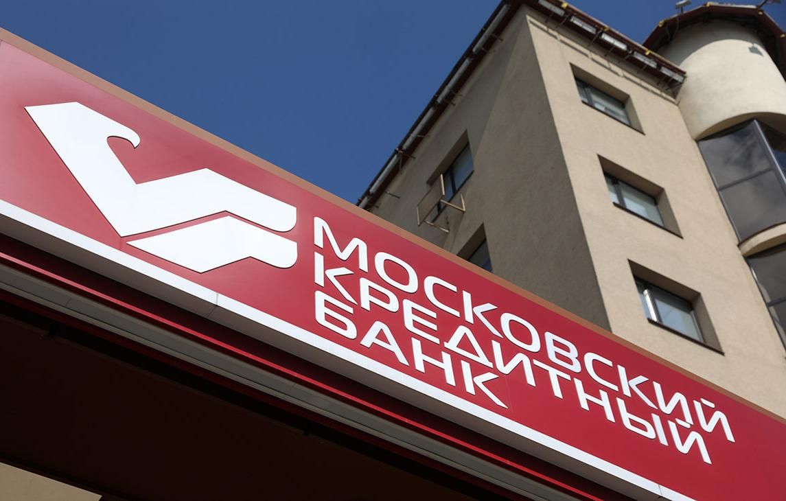 МКБ поднялся на 37 позиций в рейтинге Top-1000 World Banks   - новости Афанасий