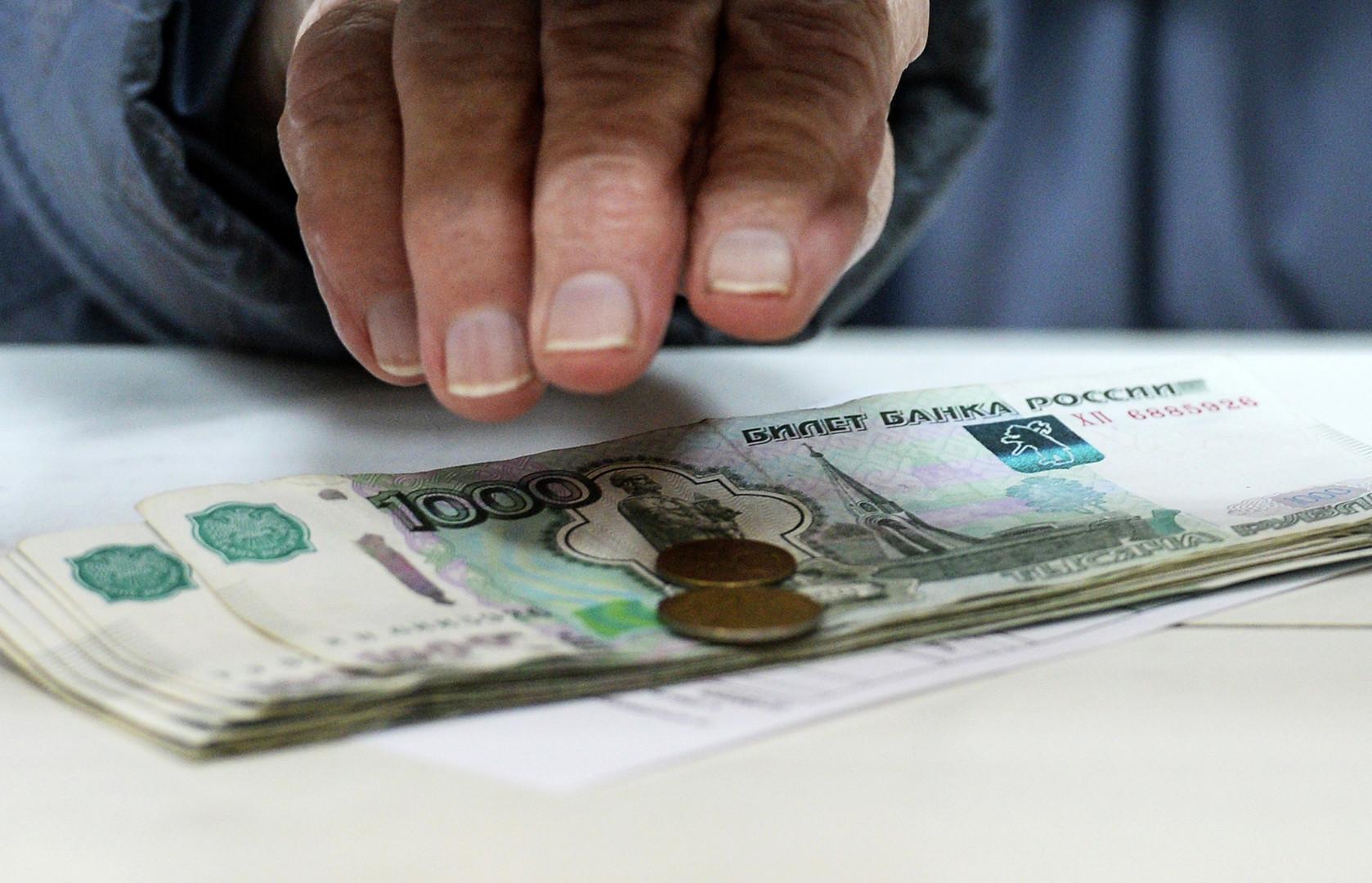 Ошибочно начисленные пенсии возвращать не придется - новости Афанасий