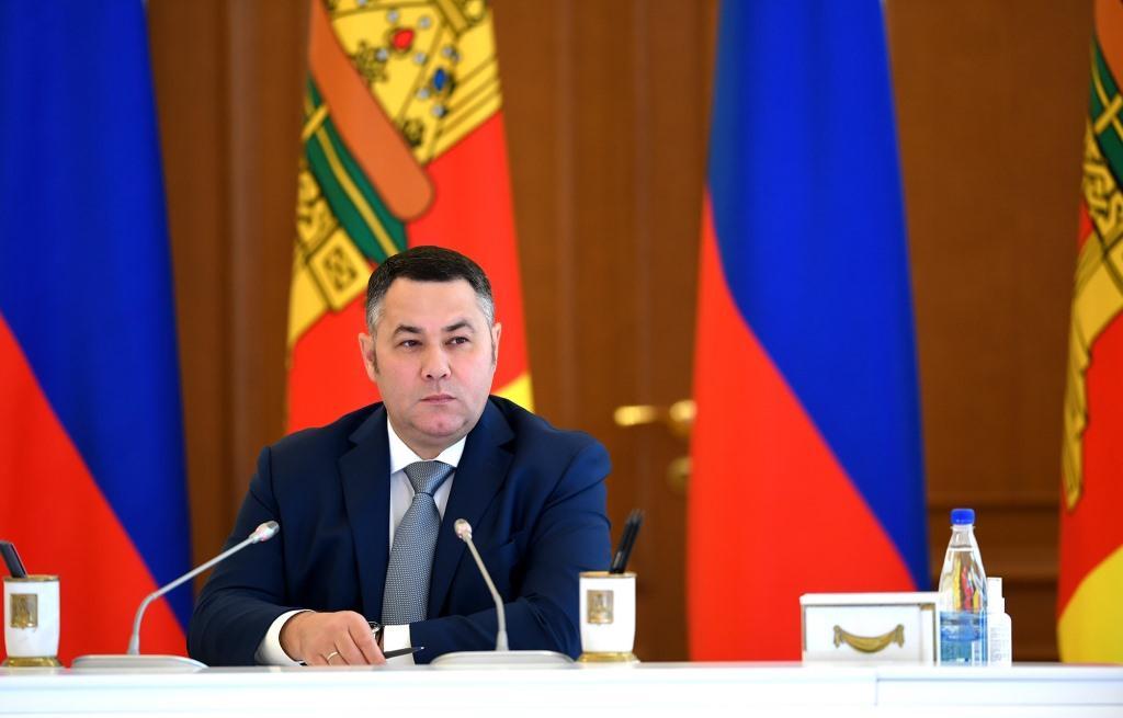 Бюджет Тверской области 2021-23 формируется в соответствии с национальными целями развития страны до 2030 года - новости Афанасий