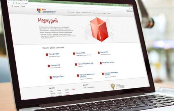 В Тверской области ветеринарный врач стал фигурантом уголовного дела о подлоге - новости Афанасий