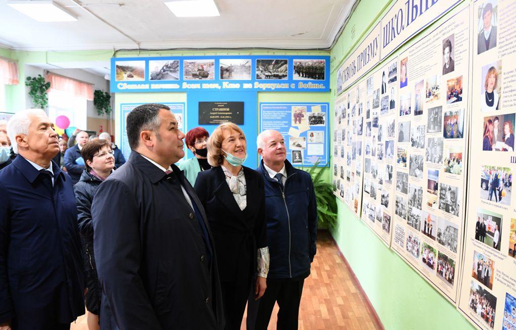 Игорь Руденя поручил построить новый спортивный зал в школе №3 Нелидово   - новости Афанасий