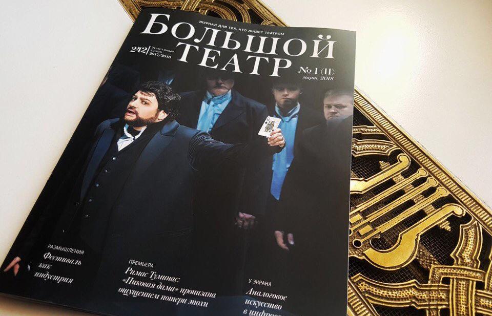 Тверской ТЮЗ научит зрителей писать рецензии  - новости Афанасий