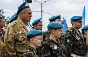 Афиша Твери к Дню защитника Отечества  - новости Афанасий