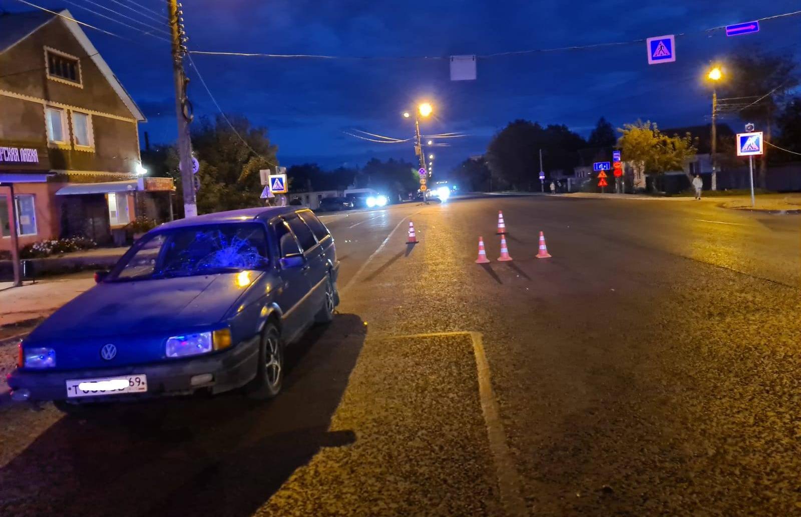 В Твери отправили под домашний арест водителя, пьяным насмерть сбившего пожилого пешехода - новости Афанасий