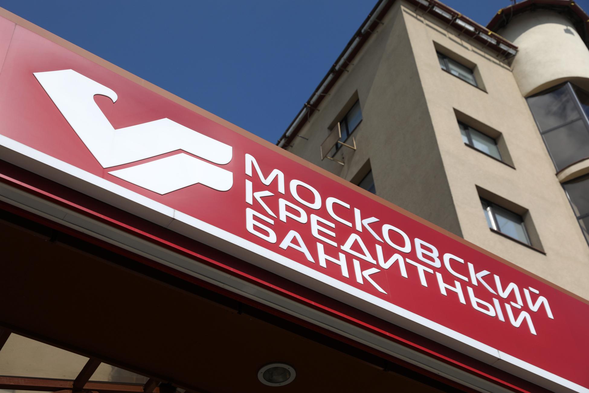 mkb private bank представил клиентам обновленный офис в Москве