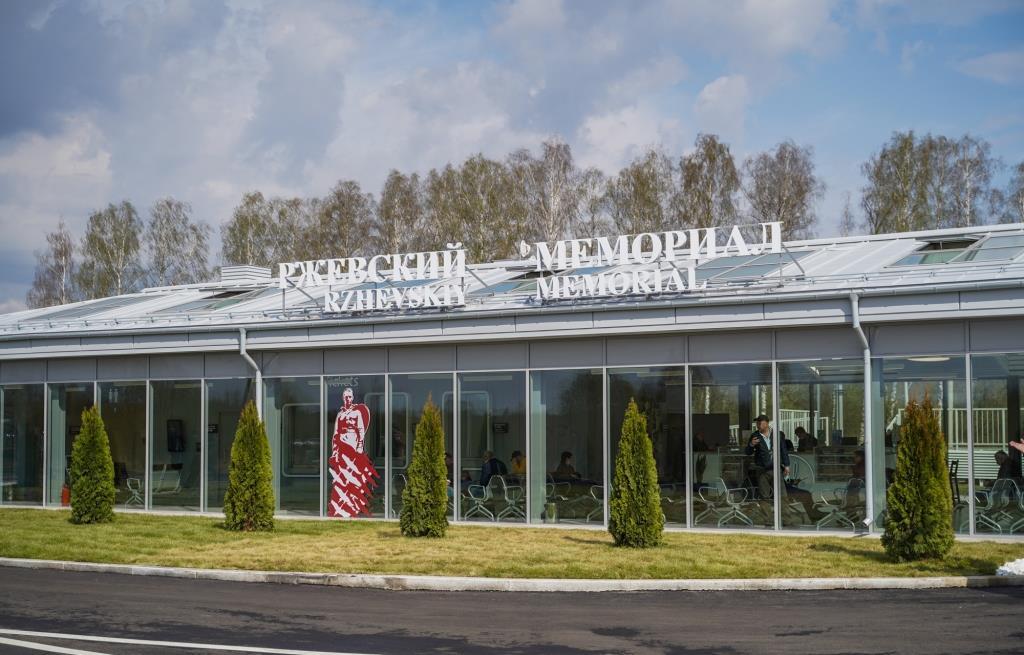 Новую железнодорожную станцию в Тверской области назвали уникальной
