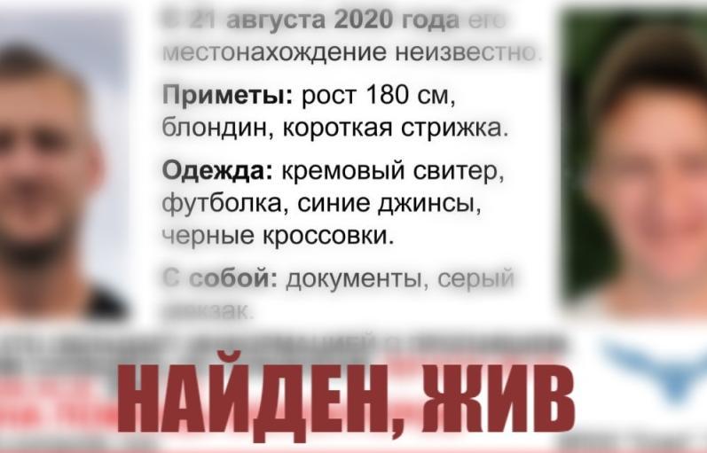 Сотрудник угрозыска Твери обошел десятки деревень и нашел пропавшего месяц назад жителя Ростова - новости Афанасий