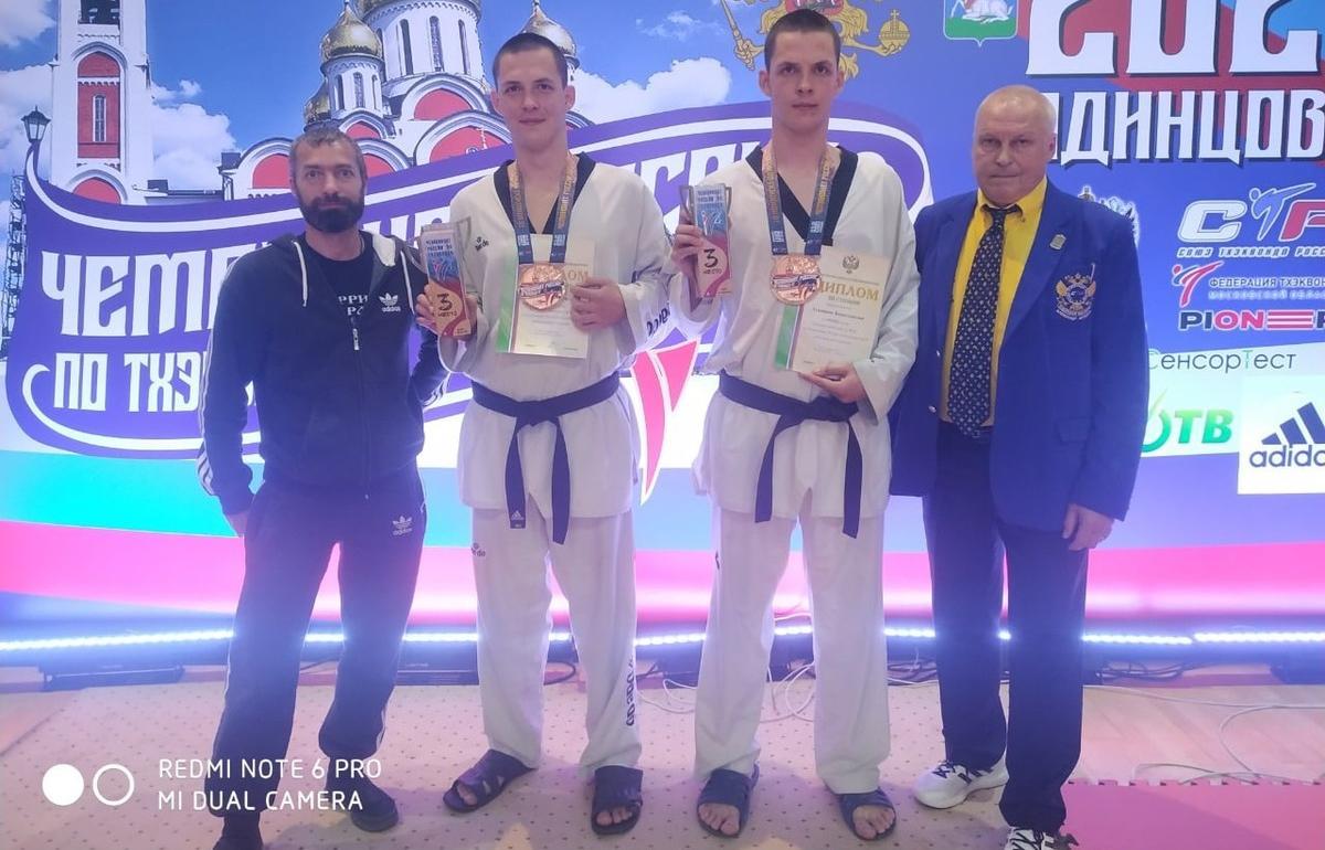 Братья-близнецы из Тверской области стали призерами Чемпионата России по тхэквондо - новости Афанасий