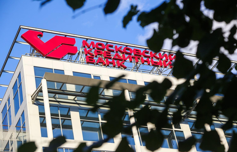 МКБ развивает международный факторинг на рынке Казахстана - новости Афанасий