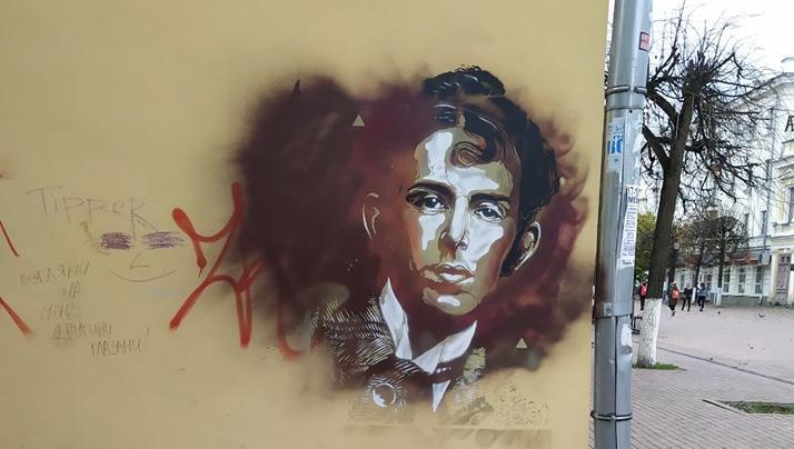В Твери появилось граффити с Осипом Мандельштамом