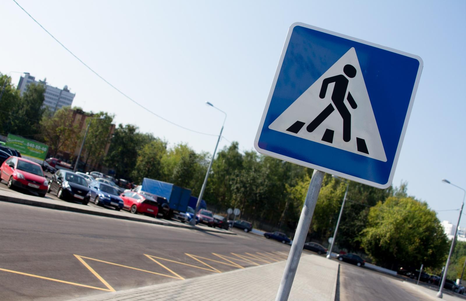 В Удомле Тверской области пешеход попал под колеса автомобиля - новости Афанасий