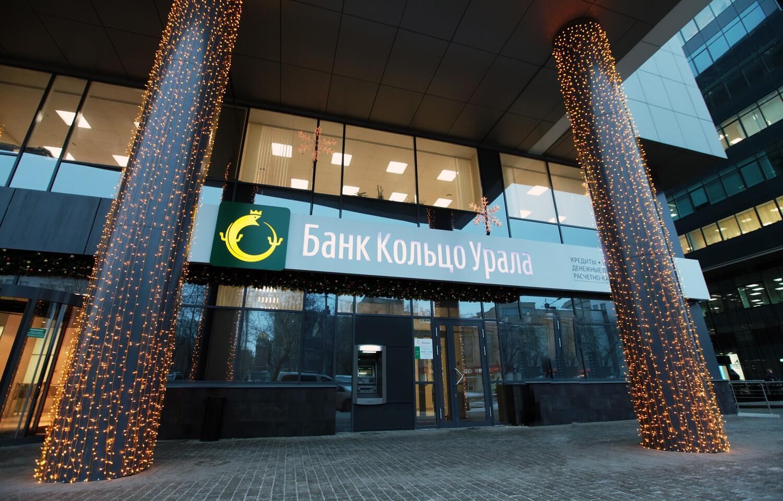 Группа УГМК и ПАО «МОСКОВСКИЙ КРЕДИТНЫЙ БАНК» наращивают стратегическое сотрудничество - новости Афанасий