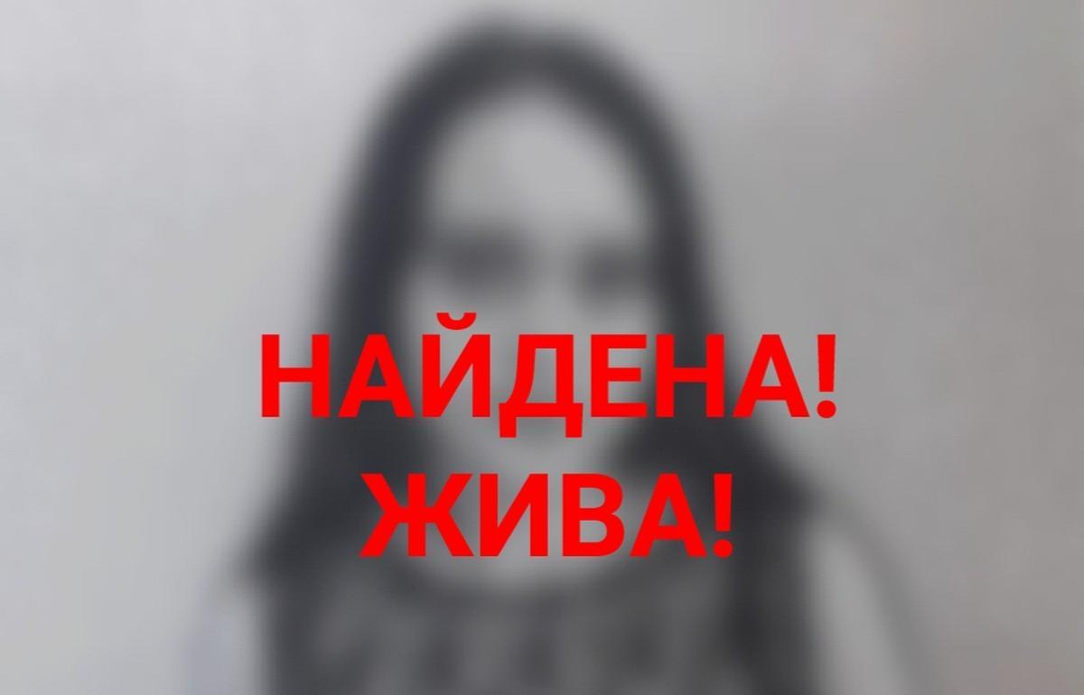 Студентка, пропавшая в Тверской области, нашлась - новости Афанасий