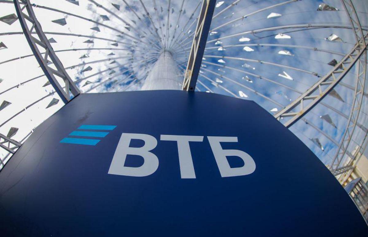 Клиент ВТБ получил первый B2C-перевод через СБП - новости Афанасий