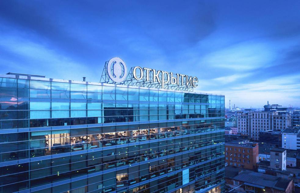 Банк «Открытие» и Минцифры России договорились о сотрудничестве - новости Афанасий